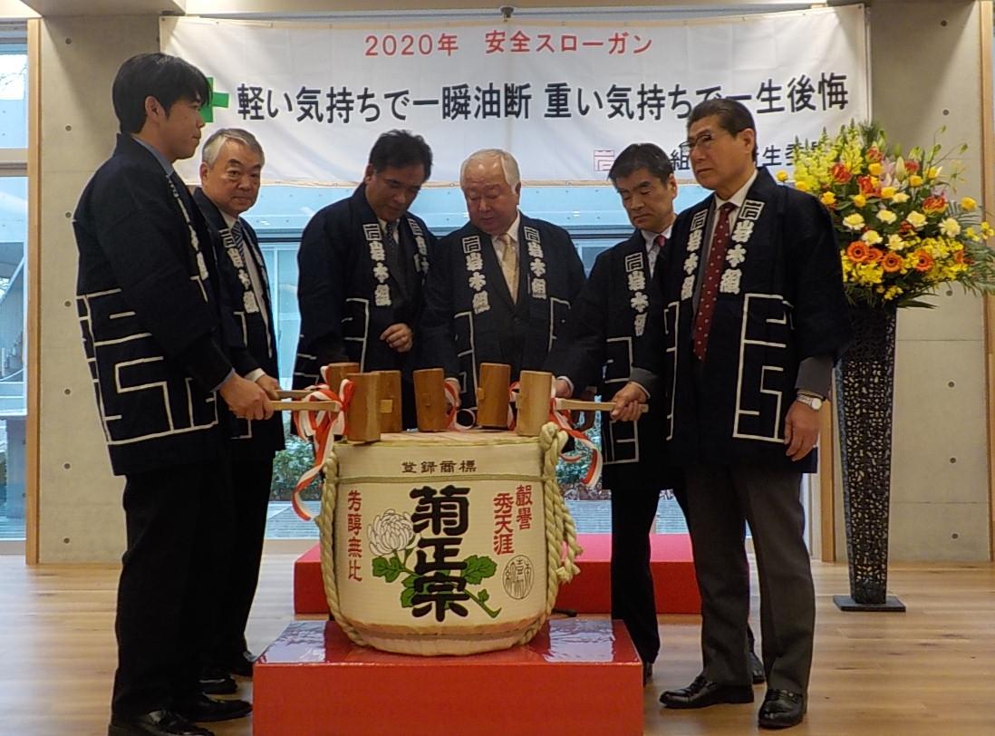 共栄会との合同賀詞交歓会が開催されました。